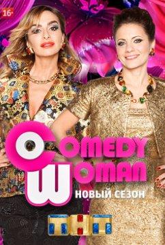 Comedy Woman (2018)