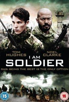 Я солдат (2014)