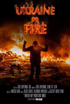 Украина в огне (2016)