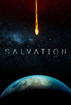 Спасение (2018)
