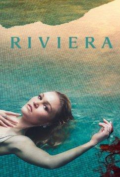 Ривьера (2017)