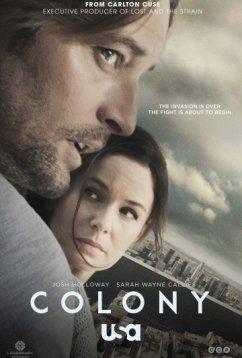 Колония (2018)