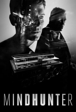 Охотник за разумом (2017)