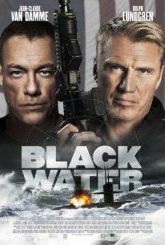 Чёрные воды (2018)