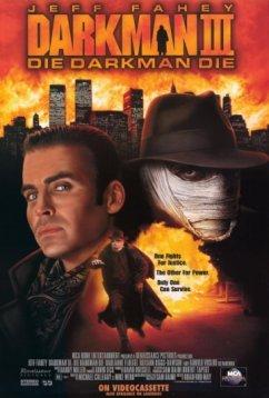 Человек тьмы III (1995)