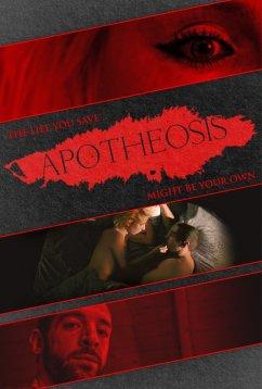 Апофеоз (2018)