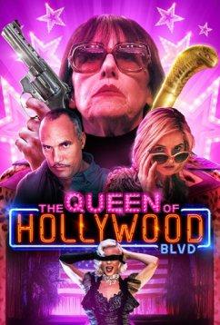 Королева Голливудского бульвара (2017)