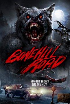 Боунхилл Роуд (2017)