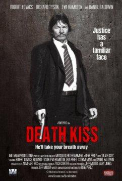 Поцелуй смерти (2018)
