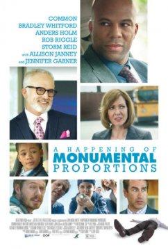 Происшествие монументального масштаба (2017)