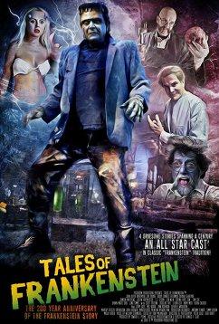Истории о Франкенштейне (2018)