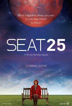 25-й пассажир (2017)
