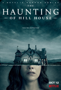 Призраки дома на холме (2018)