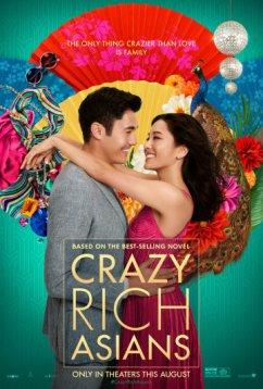 Безумно богатые азиаты (2018)