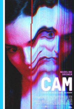Веб-камера (2018)